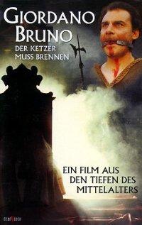 subtitrare Giordano Bruno (1973)