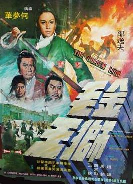 subtitrare The Golden Lion / Jin mao shi wang (1975)