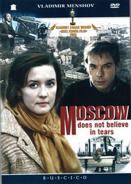 subtitrare Moskva slezam ne verit (1980)