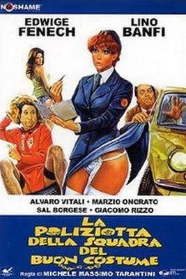 subtitrare La poliziotta della squadra del buon costume (1979)