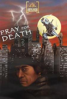 subtitrare Pray for Death (1985)