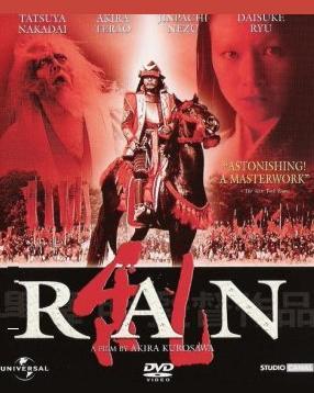 subtitrare Ran (1985)