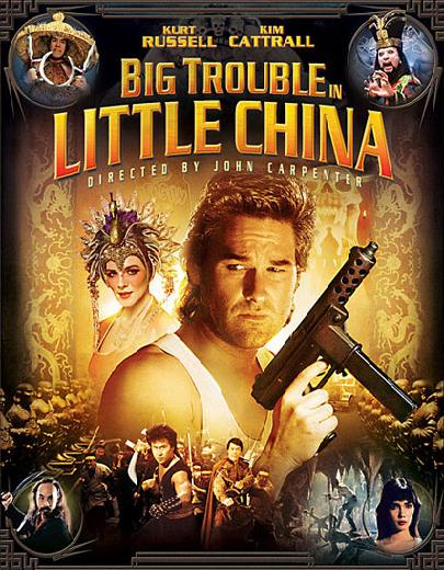 subtitrare Big Trouble in Little China (1986)