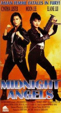 subtitrare Fighting Madam (1987)