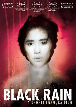 subtitrare Black Rain (1989)