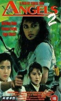 subtitrare Fighting Madam 2 (1988)