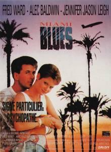 subtitrare Miami Blues (1990)