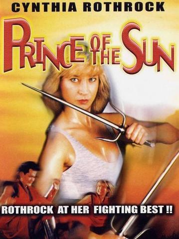 subtitrare Tai yang zhi zi / Prince of the Sun  (1990)