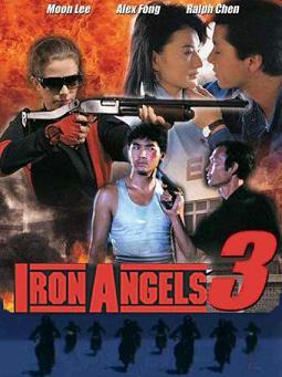 subtitrare Tian shi xing dong III mo nu mo ri / Iron Angels 3  (1989)