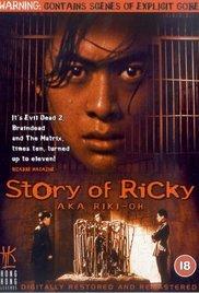 subtitrare Riki-Oh: The Story of Ricky (1991)
