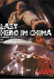 subtitrare Last Hero in China (1993)