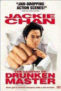 subtitrare The Legend of Drunken Master / Jui kuen II (1994)