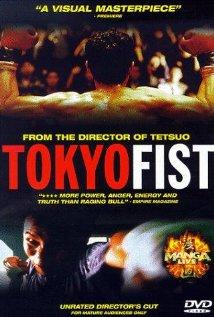subtitrare Tokyo Fist (1995)