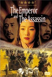 subtitrare The Emperor and the Assassin (1998)