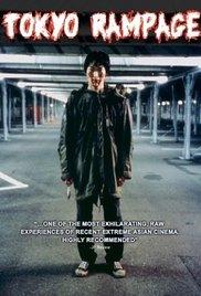 subtitrare Poruno suta (1998)