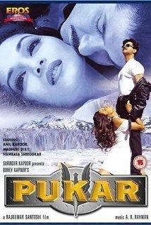 subtitrare Pukar (2000)