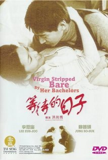 subtitrare Virgin Stripped Bare by Her Bachelors (2000)