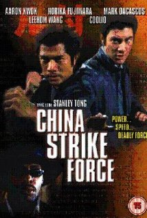 subtitrare China Strike Force  /  Leui ting jin ging   (2000)