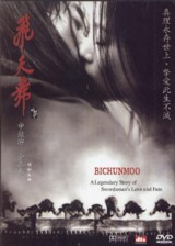 subtitrare Bichunmoo (2000)