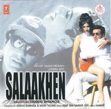 subtitrare Salaakhen (1998)