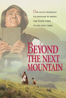 subtitrare Beyond the Next Mountain (1987)
