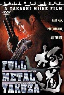 subtitrare Full Metal Yakuza (1997)
