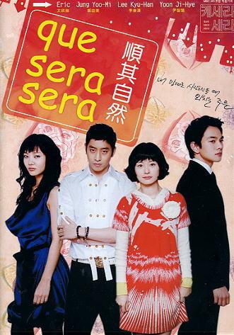 subtitrare Que sera sera (2007)