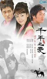 subtitrare Thousand Years of Love (2003)