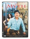 subtitrare The Myth / San wa (2005)