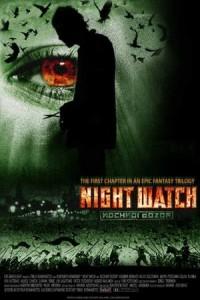 subtitrare Night Watch (2004)