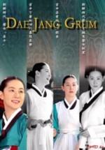 subtitrare Dae Jang-geum (2003)