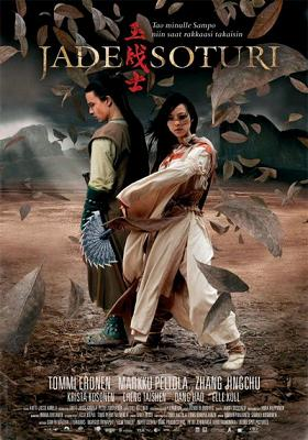 subtitrare Jadesoturi  /  Jade Warrior   (2006)