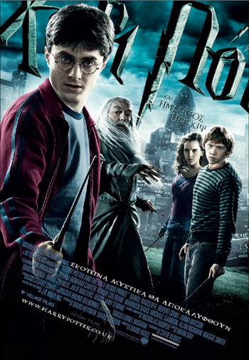 subtitrare Harry Potter and the Half-Blood Prince (2009)