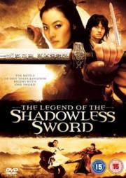 subtitrare Shadowless Sword (2005)