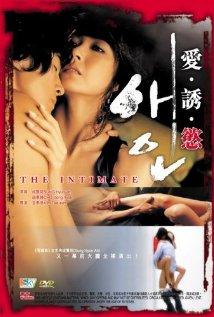 subtitrare Lover  /  Aein (2005)