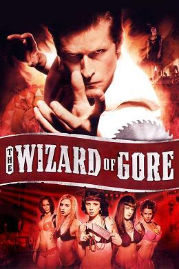 subtitrare The Wizard of Gore (2007)
