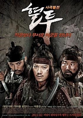subtitrare The Showdown (2011)