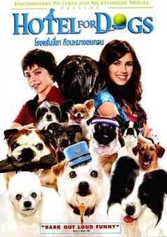 subtitrare Hotel for Dogs (2009)