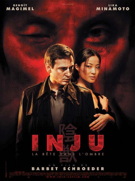 subtitrare Inju, la b�te dans l ombre (2008)