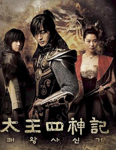 subtitrare Legend (2006)