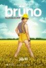 subtitrare Bruno (2009)