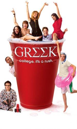 subtitrare Greek (2007)