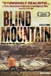 subtitrare Blind Mountain / Mang shan (2007)
