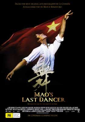 subtitrare Mao's Last Dancer (2009)