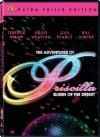 subtitrare The Adventures of Priscilla, Queen of the Desert (1994)