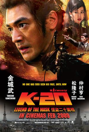 subtitrare K-20: Legend of the Mask / K-20: Kaijin niju menso den (2008)