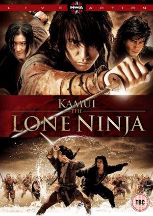 subtitrare Kamui (2009)