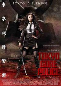 subtitrare Tokyo zankoku keisatsu / Tokyo Gore Police  (2008)