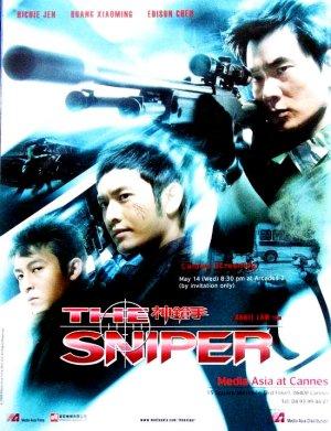 subtitrare The Sniper / Sun cheung sau (2009)
