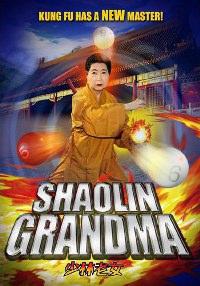 subtitrare Shorin babaa  /  Shaolin Grandma   (2008)
